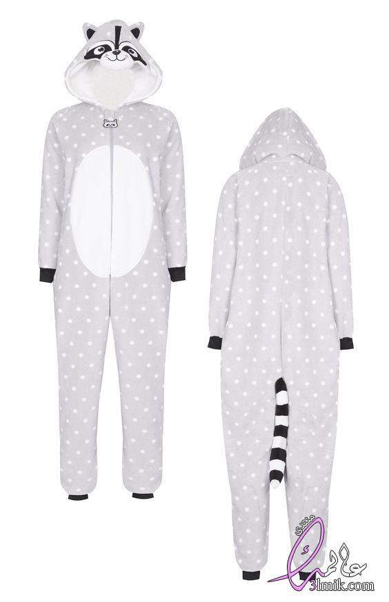 احدث موضة بيجامات نسائيه قطعه واحده،اشكال جديده من بجامة النوم على شكل حيوانات 2018،ملابس بيتى2019