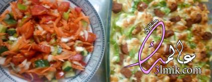 بيتزا المكرونة سهلة وبسيطة من مطبخ بالصور،مكرونه بالسوسيس والكريمه جديدة،مكرونة بالسوسيس والجبنة