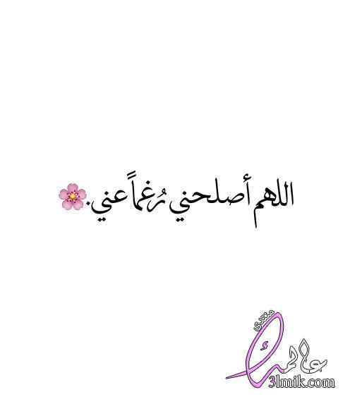 تحميل اجمل الصور الاسلامية،خلفيات اسلاميه،اجمل الصور الاسلامية والدينية،الصور الاسلامية فيسبوك