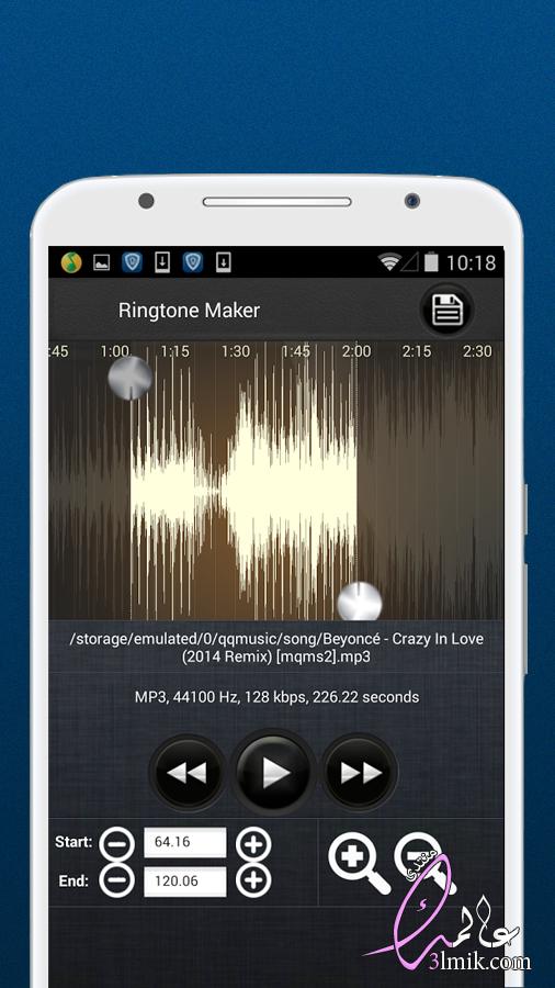 برنامج كيفية تقطيع المقاطع الصوتية والنغمات،قص الاغاني الى رنات Pro