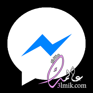 ماسنجر لايف الجديد 2018،مكالمات ورسائل مجانية Messenger Lite
