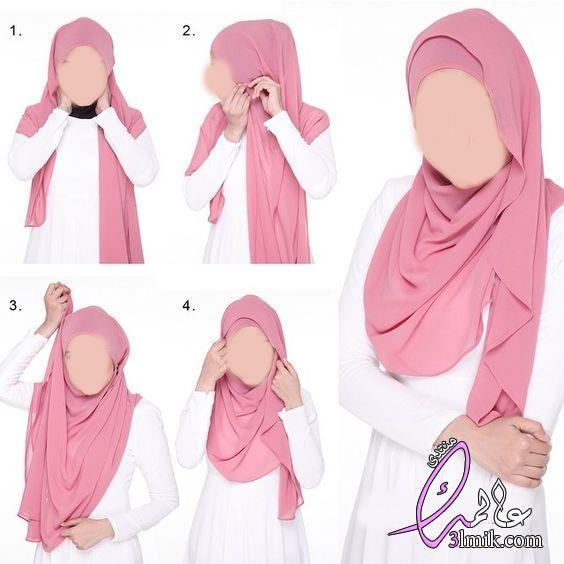طرق لف الطرح الجيل بالبونيه،تعليم لف الحجاب للمناسبات 2018،لفات طرح جل بسيطة بالخطوات