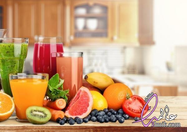 مشروبات تنقص الوزن بسرعه،عصائر فواكه للتخسيس،افضل عصير طبيعي للرجيم،مشروبات لانقاص الوزن بسرعة