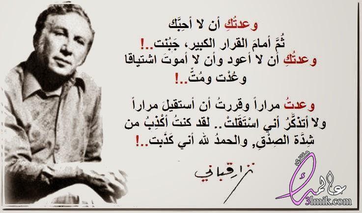 قصيدة: أحلى خبر ، شعر للحبيب الغالي ، اجمل قصائد شعر غزل للحبيب