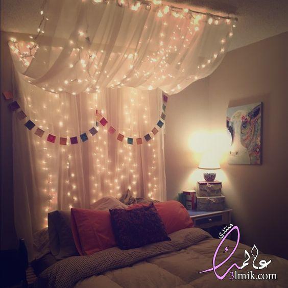 اضاءة السرير،ديكورات اضاءة غرف النوم،ديكور غرف نوم رومانسية جدا 2018،افكار لتزيين سرير غرفة النوم
