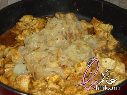 تتبيلة دجاج سريعه،الذ تتبيله للدجاج بالفرن،دجاج بنكهة الكاري اللذيذه،طريقة تتبيل الدجاج بالفرن