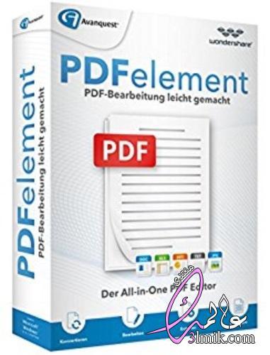 تحميل برنامج pdf عربى,برنامج 2018pdf,تحميل برنامج wondershare pdfelement كامل
