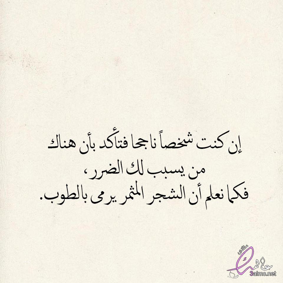 كلمات للفراق روعه,كلمات حزينه للعشاق,صور عتاب 2018
