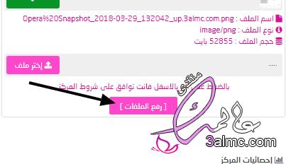 شرح كيفية اضافة الصور للموضوعات شرح كيفية رفع و اضافة الصور للمواضيع