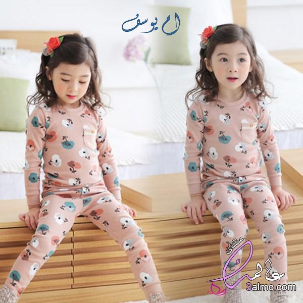 بيجامات بناتى حديثة 2018, ملابس نوم اطفال بنات روعة,بيجامات مميزة للبنات,اجمل ملابس نوم بناتى2018