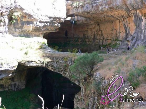 تعرف على شلالات بالوع بلعة في لبنان,اقدم شلال بالعالم في لبنان عمره 160 مليون سنة