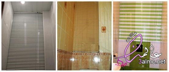 طرق لإخفاء الأنابيب في الحمام باستخدام الستائر,ديكورات ستائر الحمامات 2020