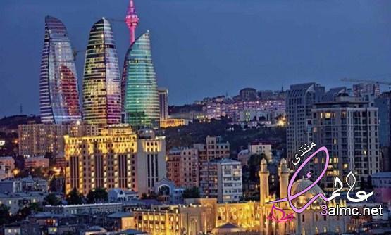 معلومات عن السفر إلى أذربيجان