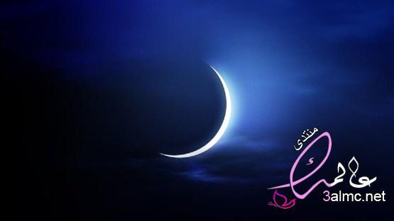 غدًا أول أيام شهر ذى الحجة والأحد 11 أغسطس عيد الأضحى