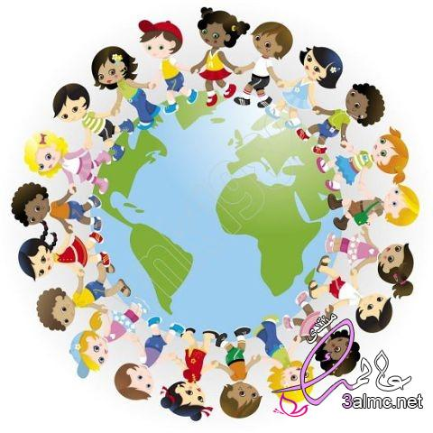 اذاعة مدرسية عن يوم الطفل العالمي
