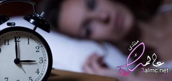 للناس اللي بتعاني من عدم القدره على النوم