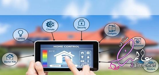ما هي المنازل الذكية