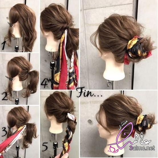 احدث تسريحات كعكة للعيد2020,طرق لعمل كعكة الشعر,تسريحات شعر ملموم ومرفوع 3almik.com_03_20_159