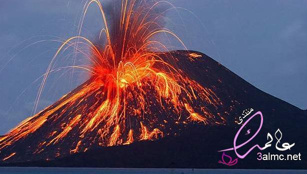البركان المخروطي