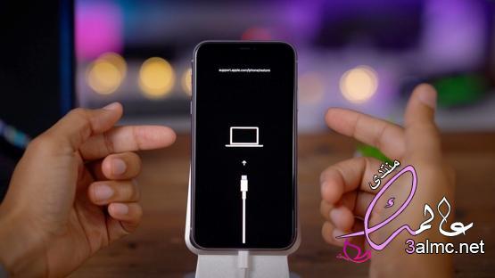 حل سريع تم ايقاف الايفون الاتصال بـ iTunes ايفون X وايفون 11