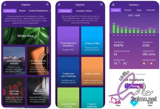 أفضل تطبيقات ممارسة التأمل والاسترخاء علي الإطلاق،أفضل تطبيق ساعة أبل للتأمل و تهدئة الاعصاب