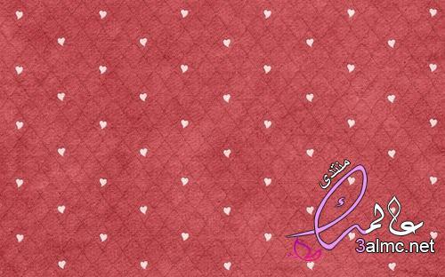 ورق جدران 2020، خلفيات جدران للتصميم ، تصميم ورق جدران للفوتوشوب 3almik.com_05_20_159