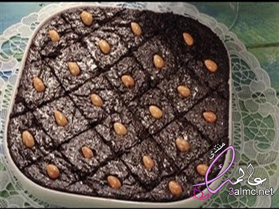 طريقة عمل البسبوسه بالشوكولاته الذ حلويات شرقيه .اطعم حلي