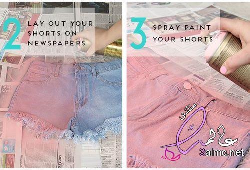 بالصور طريقة جديدة و مبتكرة لتجديد الملابس,اعادة تدوير الملابس بالخطوات