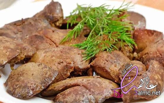 عمل كبدة الدجاج ،كبدة الدجاج بتتبيلة الثوم ، كبدة الدجاج بدبس الرمان.