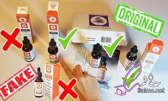 سيروم فيتامين سي.. أضرار وفوائد وطرق التحضير سيروم للبشرة سيروم للجلد 2020