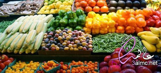 كيف انقي الخضار,قواعد تنقية الخضار والفاكهة,تنقية الخضروات والفواكه بشكل عام