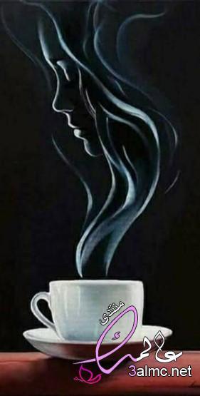 قصيدة فنجان شاى ، قصيدة : كوب شاي