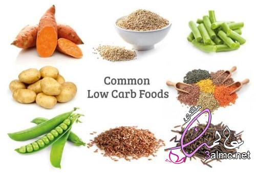 قائمة بالأطعمة قليلة الكربوهيدرات, الاطعمه التي تحتوي على كربوهيد,جدول نسبة الكربوهيدرات في الاطعمة
