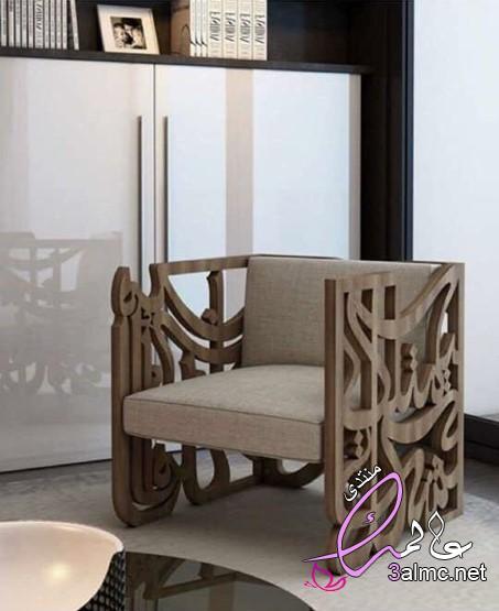 ديكورات اسلامية للمنازل,تصاميم ديكورات,ديكور اسلامي للمنازل,تصميمات ديكور ذات طابع عربي