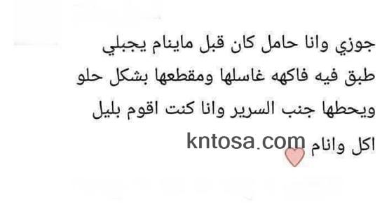 الرجالة لما تحب - عالمك 3almik.com_09_20_159