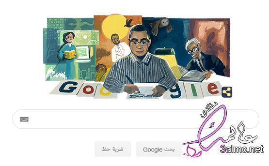 جوجل يحتفل بذكرى57 لميلاد الكاتب الراحل أحمد خالد توفيق