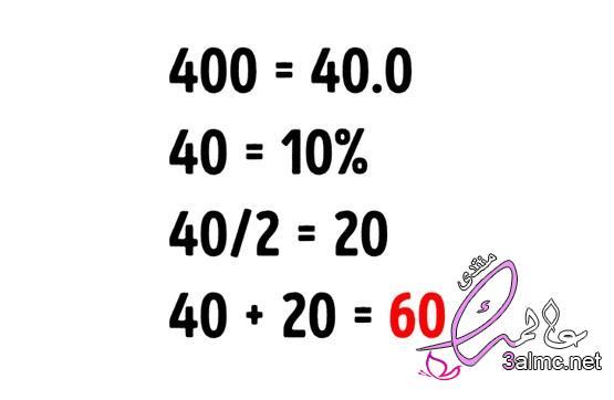 7 خدع الحساب السريع تحول طفلك إلى المعلم الرياضيات 2020