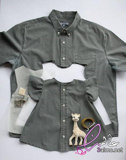 اعادة تدوير الملابس القديمة للاطفال,اعيدي تدوير ملابس زوجك القديمة,اعادة تدوير الملابس القديمة