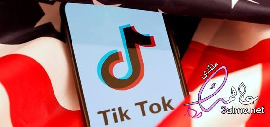 كيف يتم توثيق حساب تيك توك