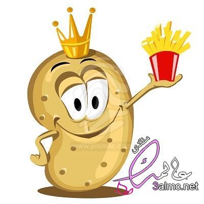 خليك بطاطس , خليك زى بطاطس , صفات البطاطس