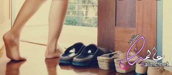 إخلع حذاءك عند الزيارة اتعلم لماذا ، إخلع حذاءك عند الزيارة موضوع مهم