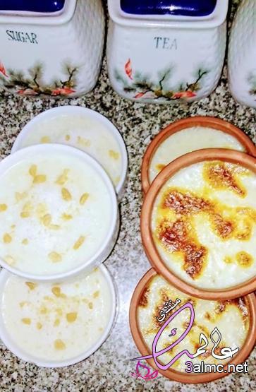طريقة عمل الأرز بلبن بالكريم شانتيه بطريقه جديده ومختلفه،طريقة عمل ارز باللبن المالكى