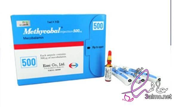 دواء كوبال لعلاج الأنيميا ونقص فيتامين بي 12