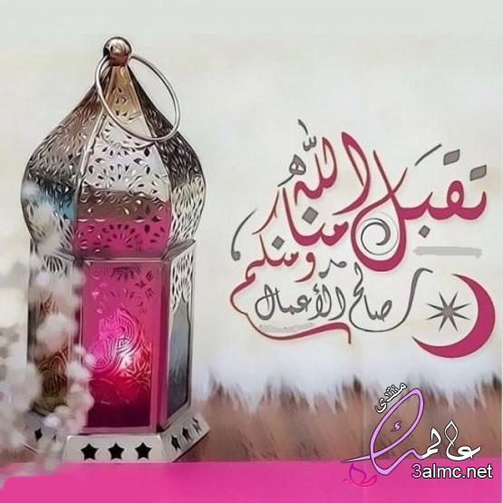 بوستات رمضان   احلى منشورات 2021 عن قرب رمضان