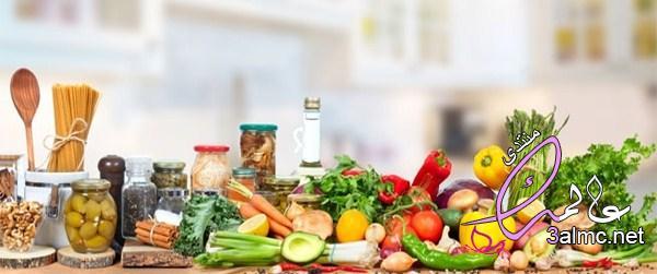 أطعمة لا تخزنيها في الثلاجة،قائمة بالأطعمة التي يحظرتخزينها بالثلاجة.