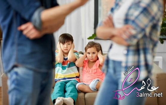 كيف تمنع علاقة الأبناء الجيدة مخاطر شجار الوالدين؟ أزمات نفسية الاكتئاب شجار الوالدين