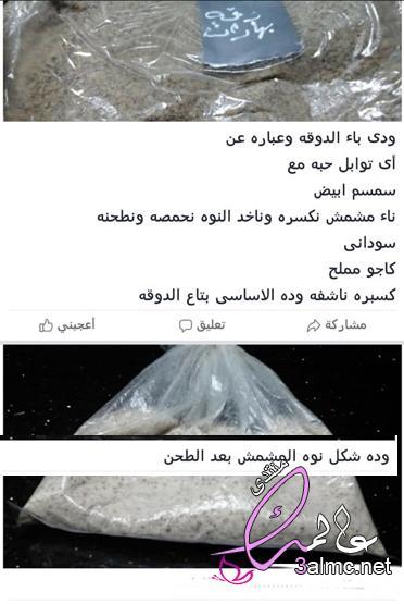 المحشي المصري على اصوله بالصور
