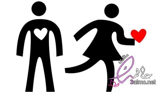 لكي تصبحي زوجة راقية وتكسبين قلب زوجك