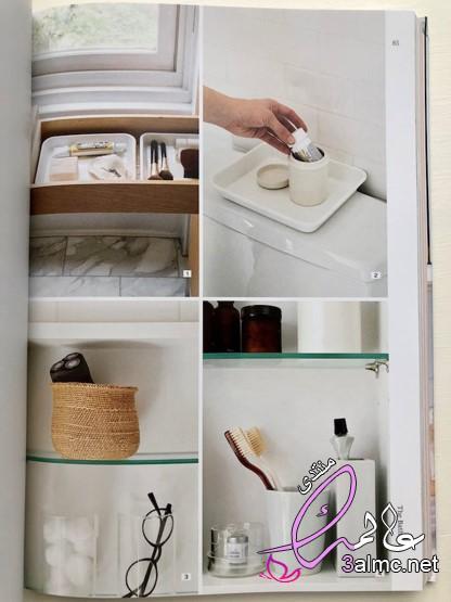 منظم المطبخ والحمام والريموتات الشيك جدا بالصور