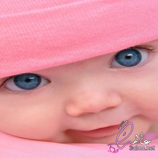 صور اطفال بنات وأولاد ، صور بيبيهات ومواليد ، اجمل صور الاطفال 2020
